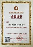 Member of Hangzhou Cross-border E-commerce Association