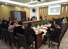 余杭区商务局成功举办GMC北美跨境电商招商会