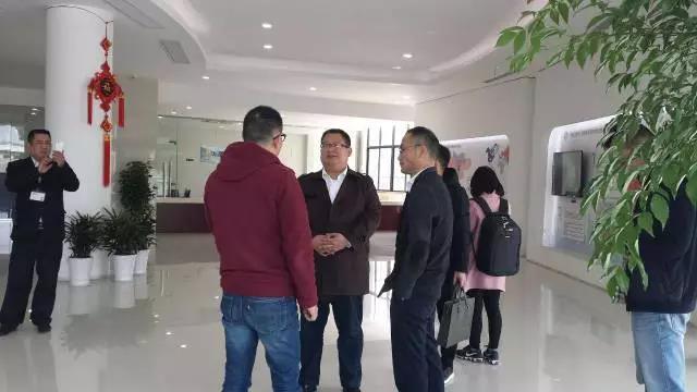 开化县县政府领导莅临华星正淘考察指导工作