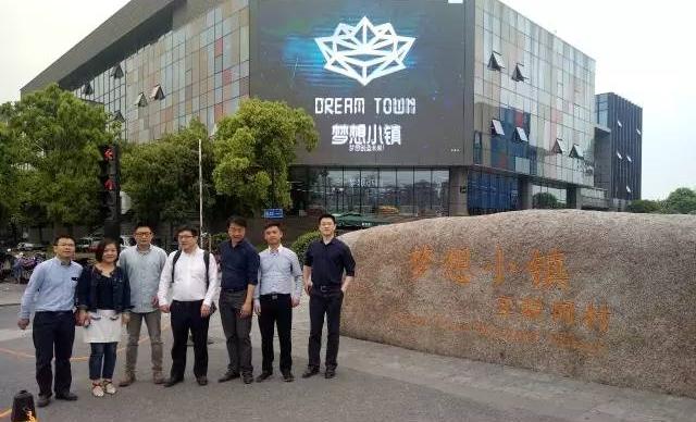 欢迎江苏昆山高新区领导莅临正淘科技旗下产业园考察