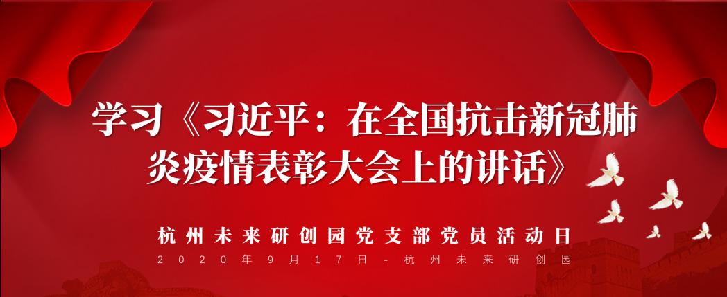 """学习""""省、市、区三级村(社区)组织换届工作会议""""精神"""